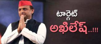 akhileshyadav samajwadi party