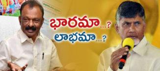 telugudesamparty indian national congress alliance