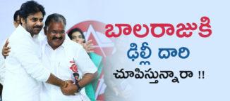 Andhra Pradesh elections 2019 telugu post telugu news