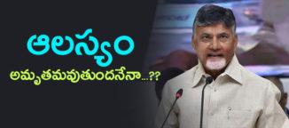 chandrababunaidu candidates first list