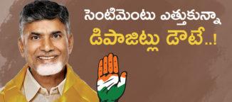 indian-national-congress-in-andhrapradesh-3