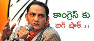 ajaruddin left indian national congress