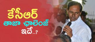 k-chandrasekharrao-latest-challange