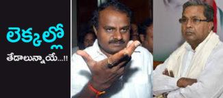resorts politics in karnataka