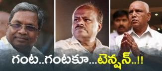 crisis-in-karnataka-government
