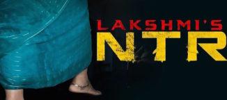lakshmis ntr movie releasing on may 1st