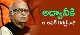 l-k-advani-bharathiyajanatha-party