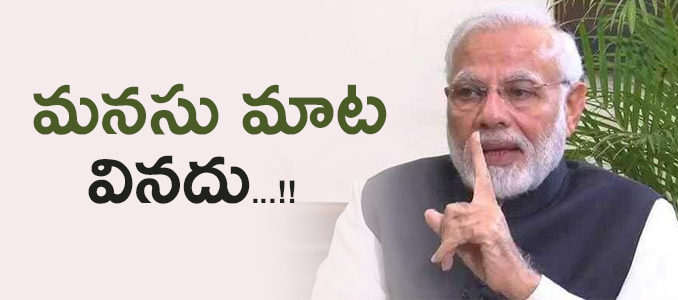 narendramodi-on-farmers-problems