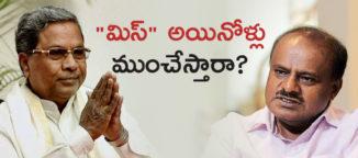 tension-tension-in-karnataka-congress
