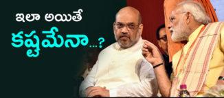 bharathiya-janathaparty-rebel-leaders