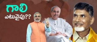 narendramodi-vs-ala-parties