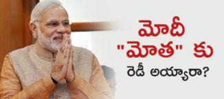 narendramodi-farmers-issue