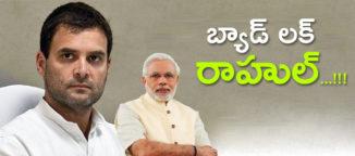 narendramodi, rahul gandhi reservations