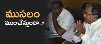 trouble-in-coalation-government-of-karnataka