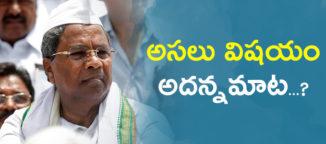 indian-national-congress-karnataka