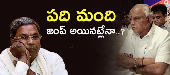 political-crisis-in-karnataka-state