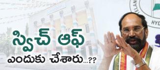 indian-national-congress-telangana