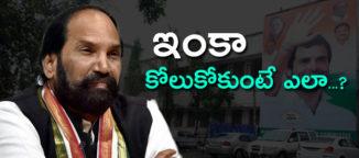 telangana-congress-parliament-elections