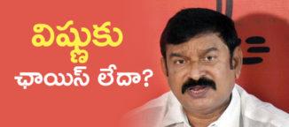 no choice to vishnukumarraju