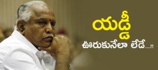 yadurappa indiannational congress