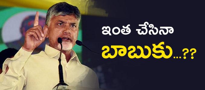 narachandrababunaidu-political-stratagy