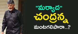 nara chandrababu naidu vs narendramodi