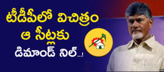 parlament seats in telugudesampraty