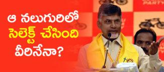 telugudesamparty-andhrapradesh-mlc-elections