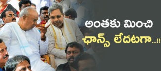 janathadals-indian-national-congress