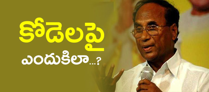 kodelasivaprasadarao-vs-akhilapaksham