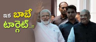 bharathiya-janatha-party-target-chandrababunaidu