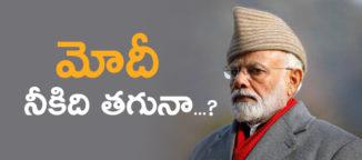 narendramodi-photoshoot-controversy