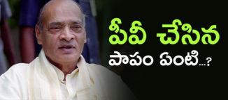 bharatharatna-awards