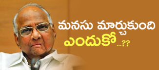 saradpawar-nationalist-congressparty