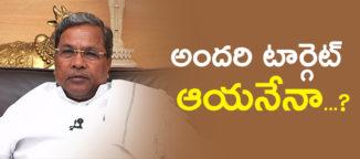 sidharamaiah-vsparameswar