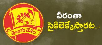 uttarandhra leaders to join tdp