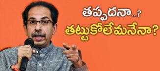 ivasenabharathiyajanathaparty-alliance