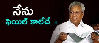 undavalli arunkumar on andhrapradesh elections