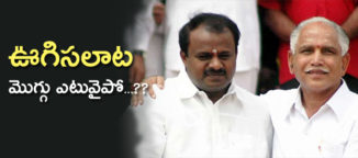 crisis-in-karnataka-politics