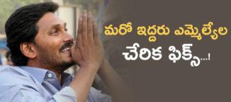2-tdp-mlas-may-join-ysr-congress