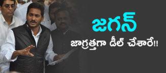 ysjaganmohanreddy-ichapuram-constiuency