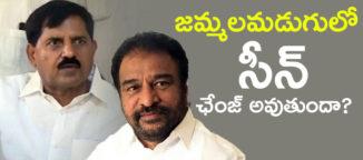 y-s-vivekanandamurder-effect-in-jammalamadugu-politics