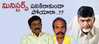 ministers-in-telugudesamparty