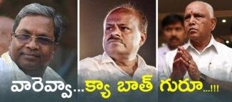 sentiment-politics-in-karnataka