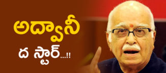 lkadvani-bharathiya-janatha-party