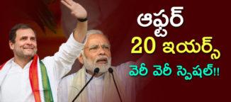 bharathiyajanathapartyindiannational-congress