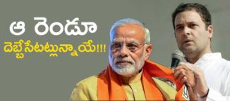 indian-national-congress-in-madhyapradesh-rajasthan