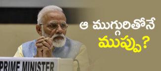 narendramodi-fight-with-three-leaders