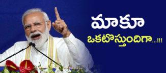 bharathiyajanathaparty-in-own-media