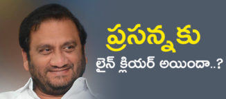 ysr-congress-telugudesam-party-seat